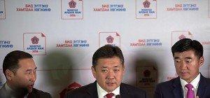Mongolische Oppositionspartei gewann Parlamentswahl deutlich