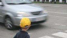 Schöpfwerk: Kind bei Unfall schwer verletzt