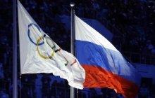 Russland: Doping-System mit über 1.000 Sportlern