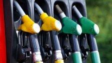 Wasserstoff, Erdgas und Biogas als Alternative
