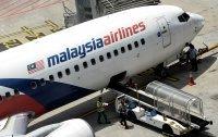 Absturz-Ermittler hält Rätsel um Flug MH370 für gelöst